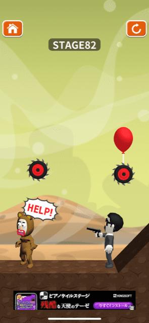 ハイパーカジュアルゲームのトレンドをチェック!ドロー系アプリに注目!