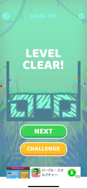 ハイパーカジュアルゲームの重要項目「中毒性」を取り入れるのが上手なゲームとは?