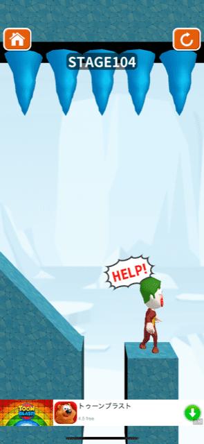 ハイパーカジュアルゲーム開発するなら「人を助ける」テーマがおすすめ